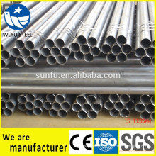 Factory price carbon S235J2 round structural tubing steel pipe