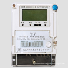 Three Phase Fee Control Smart Energy Meter with GPRS/Wireless/Carrier Module