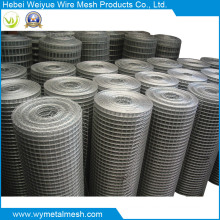 0.5mm Wire Diamter Welded Wire Mesh
