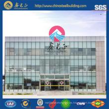 Oficina de prefabricados de varios pisos / Construcción de prefabricados de acero / vidrio de pared ligera (JW-16256)