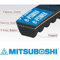 Mitsuboshi Belting durable and energy saving e-POWER raw edge cogged v-belt for industrial use. Made in Japan (engine belt)