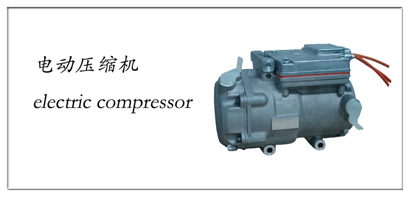 tricycle refrigeration cooling system
