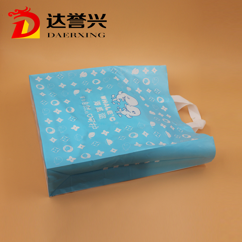 HDPE square bottom customized handle bag 2