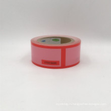 Красный tamper очевидные уплотнения гарантия аннулируется открытой передачи ленты лента уплотнения обеспеченностью