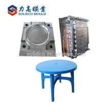 Rotational Bar Table Mould Factory Plastic Chair Mould Table Mould Furniture Mould