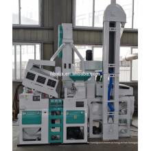 Venda quente de equipamentos de cultivo de arroz pequeno combinado automático moinho de arroz machi