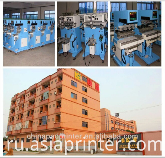 Cup Screen Printing Machine