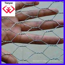 Chicken/Hexagonal Wire Mesh En, Bs, DIN Standard (LS-01)