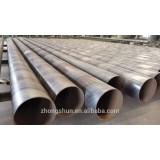 Spiral welded steel tube