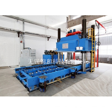 rubber vulcanizing machine