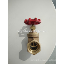 3/4 inch stem bronze gate valve price with most hot design