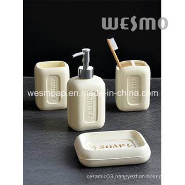 Soap Shape Polyresin Bathroom Set (WBP0935A)