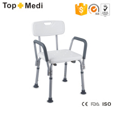 Topmedi Bathroom Safety Equipment Height-Adjustable Aluminum Bath Chair