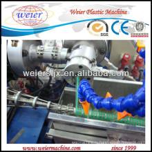 Пластиковые ПВХ кальян спиральные трубы машины