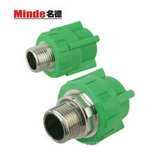 PPR Fittings with Brass -Male Adapter Type a, Male Adapter, PPR Fitting, PP-R Fitting with Brass