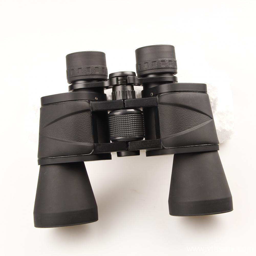 7x50 floding optical professional binoculars on sale