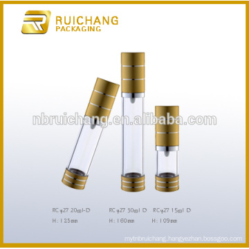 15ml/20ml/30ml aluminium cosmetic airless bottle,metallic round airless bottle,airless cosmetic packaging