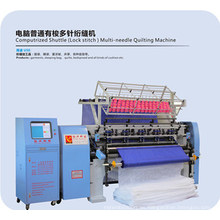 Yuxing Máquina de acolchado multi-aguja de la lanzadera computarizada para el edredón, ropa, edredones