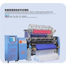 Machine de courtepointe multi-aiguille de navette informatisée de Yuxing pour la couette, le vêtement, les courtepointes