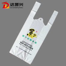 Recycling Promotion Customized T-shirt Plastic Bag