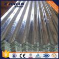 гофрированный стальной лист с многоцелевым покрытием