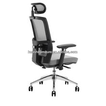 Х3-52А-МФ новый дизайн сетки поворотный исполнительный офисные кресла