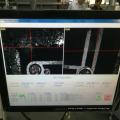 Imprimante d'écran haute précision avec CCD