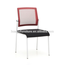 T-082S modern stackable chair meeting chair conference chair