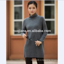 Кашемир толстые вязать женщин свитер