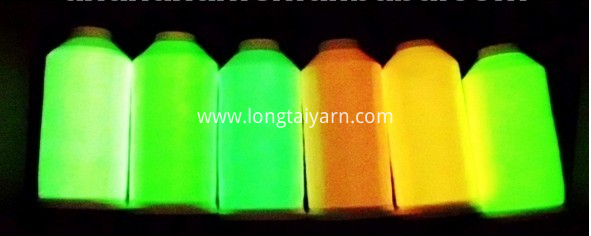 PP luminous yarn