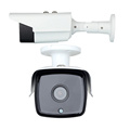 CCTV 4.0MP HD Security IR Bullet AHD Camera