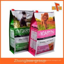 Flache Unterseite Hundebehandlungsbeutel / kundenspezifische coloful gedruckte Oberseite versiegelte laminierte doypack