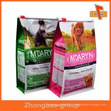 Плоская нижняя собака лечить мешок / пользовательские coloful печатных сверху запечатанных ламинированных doypack