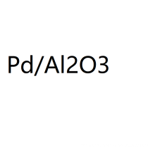 New product Pd content 0.3-1.0% Pd/Al2O3 Hydrogenation catalyst 7440-05-3
