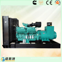 Cummins OEM Brand 125kVA Outwork Power Diesel Engine Genset