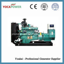 120 кВт / 150 кВА Электрогенератор дизельный генератор Powered by Fawde