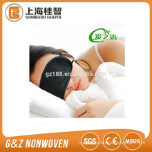 non woven fabric sleep eye mask shading light and nourishing