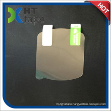 0.125mm Thickness Pet Screen Protector
