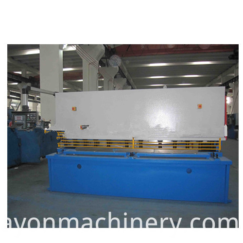 The Hydraulic Swing Beam Shearing Machine