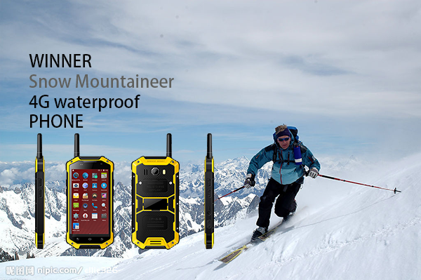 WINNER Snow Mountaineer 4G waterproof PHONE