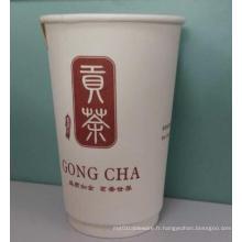 Tasse à café en papier double avec couvercle
