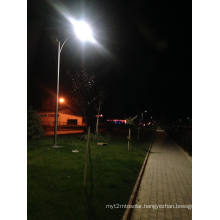 New Product Street Solar Light