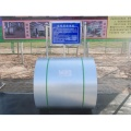 Quality Steel Roofing Gl Galvalume Roof Sheet Material