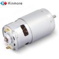 24v Dc Motor For Grass Trimmer Rs-790