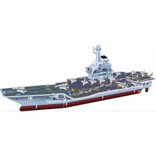 3D Chinese Aircraft Carrier Liaoning Puzzle