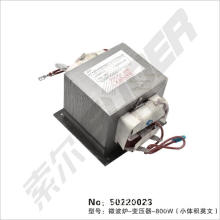 Microwave oven Transformer, microwave oven parts-800W(small size, English)