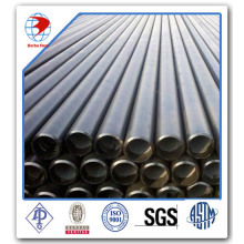 Seamless steel tube STH12 for high pressure gas cylinder