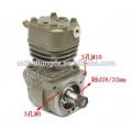 Compressor de ar Yuchai para E0200-3509100