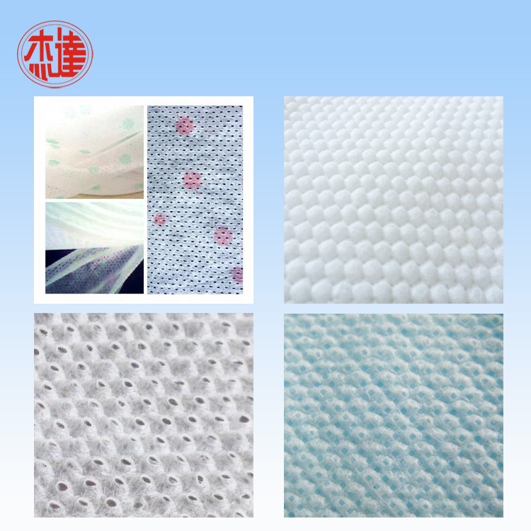 Ultrasonic Cotton Punching Machine