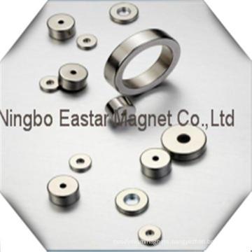 N52 High Grade Ring Shape NdFeB Magnet with Nickel Plating